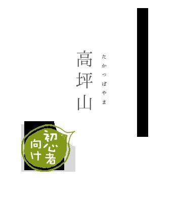 天滝:ゴールの先には日本の滝100選が!!